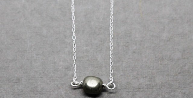 Silver Pyrite Necklace