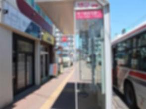 札幌市北区地下鉄麻生駅1番出口となり バス停目の前にあるセルフホワイトニング&メンズ脱毛 BLOW(ブロウ) 店舗写真