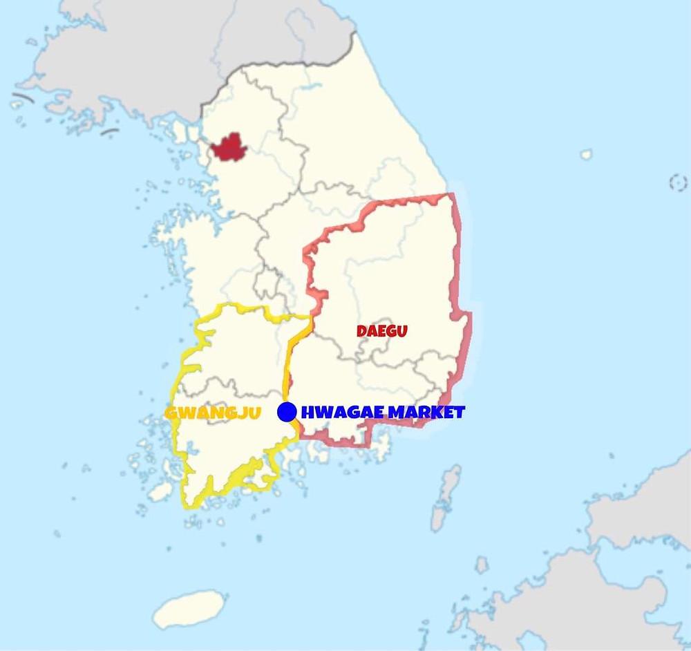 BTS Bangtan Suga Min Yoongi J-Hope Jung Hoseok Sope Yoonseok Hwagae Market Mystery map of south korea gwangju daegu