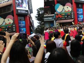 Korea's liberation day