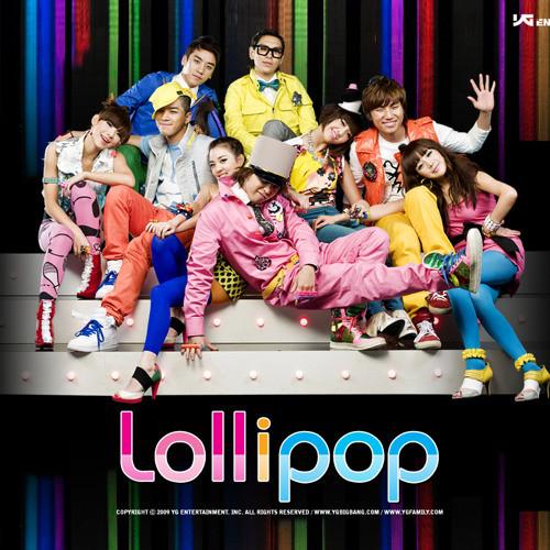 Big Bang 2ne1 debut Lollipop YG
