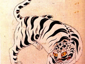 The White Tiger of BTS