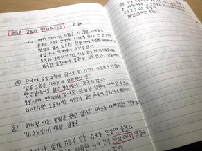 Days 41-44: Studying