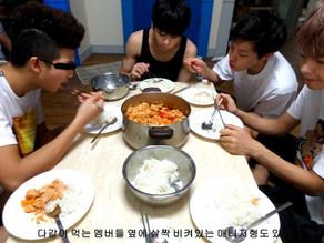 [TRANS] Jin Recipe : Hungry Jin Chicken