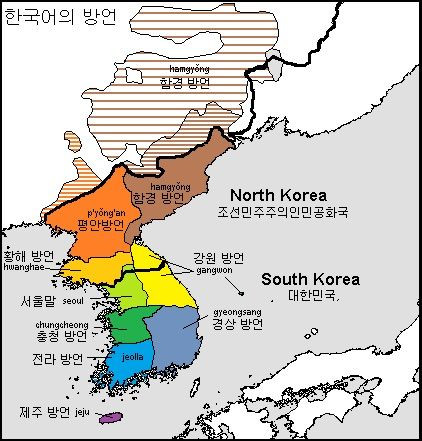 BTS Bangtan Secrets of Satoori Rap gif map of North and South Korean provinces
