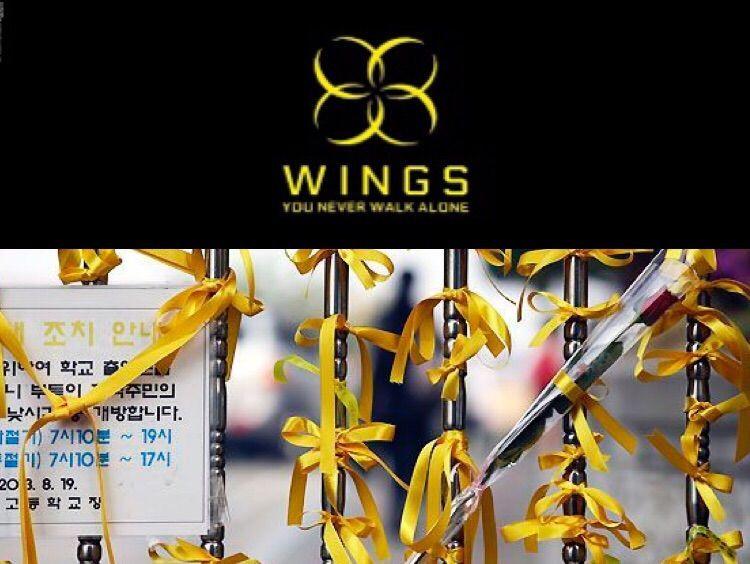 The Sewol Ferry Capsizing Incident Full Account Wirings YNWA yellow ribbon