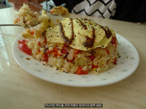 [TRANS] Jin Recipe : BTS Diet