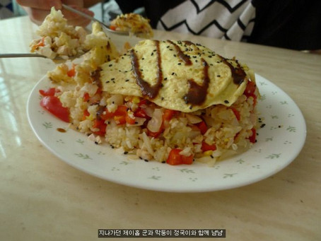 [TRANS] Jin Recipe : BTS Diet
