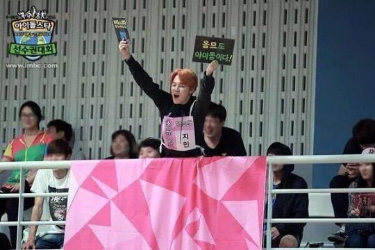 gif Idol Star Athletic Championships BTS Bangtan sports cheering