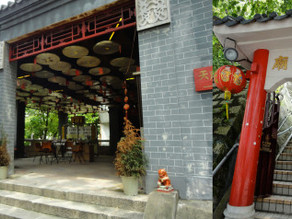 HK style Karaoke