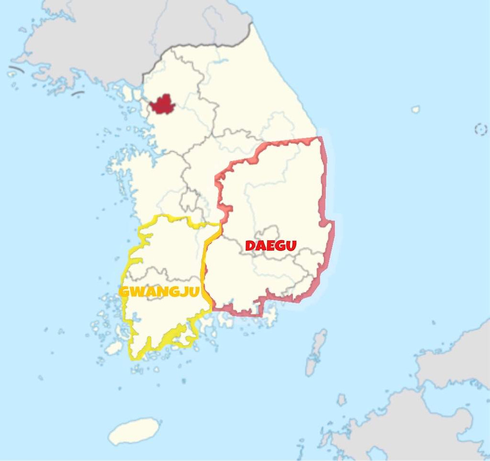 BTS Bangtan Suga Min Yoongi J-Hope Jung Hoseok Sope Yoonseok Hwagae Market Mystery map or south korea daegu Gwangju