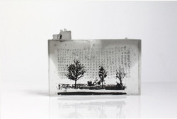 Architecture horizontale, pâte de verre et sérigraphie, 2018
