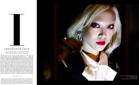 Soo Joo by Hector Perez 3