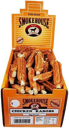 Smokehouse Chicken Kabob Dog Treats, 70 Count