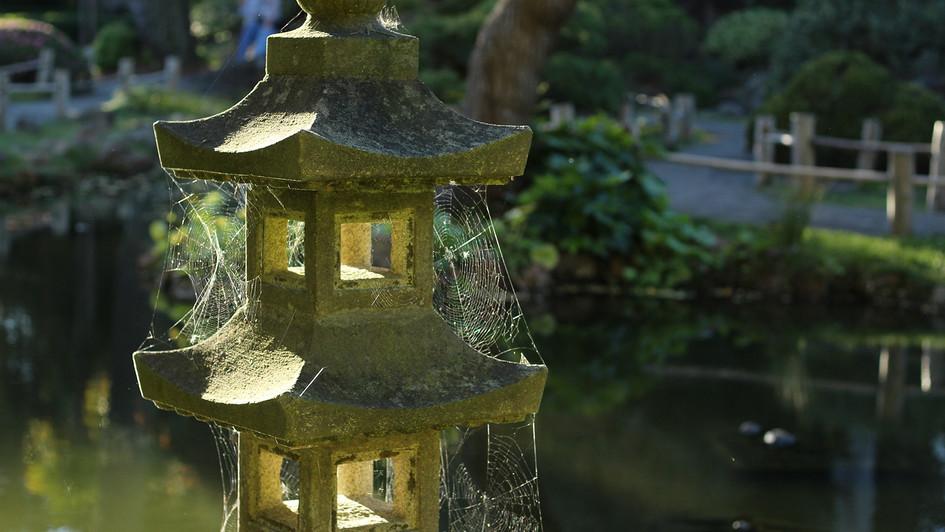 Lantern, Japanese Tea Garden, San Francisco