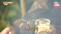 정글의 법칙 in 파푸아뉴기니.E213.160513.HDTV.H264.720p-WITH.mp4_000782474