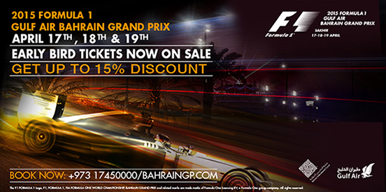 Bahrain-GP.png