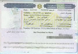 saudi-visa-bbaep.jpg