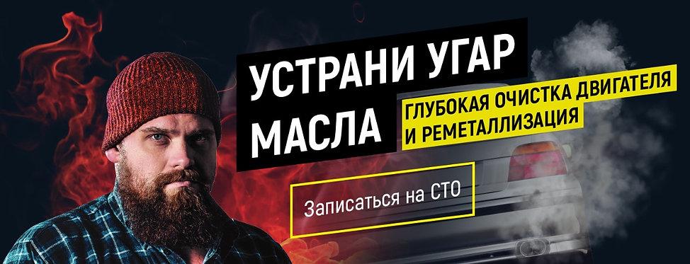 Огненное предложение для СТО.jpeg