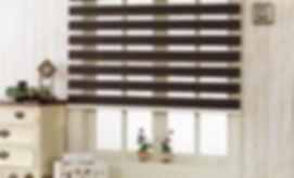 Cortina Neolux Zebra en sala
