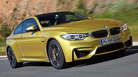 BMW M4 laminado tintado