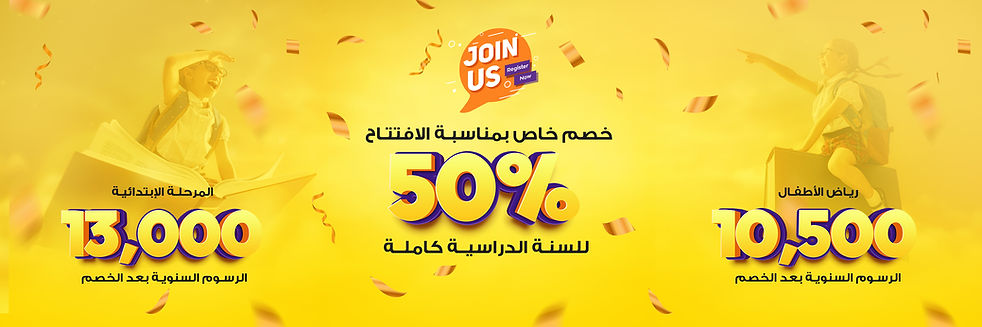 50-%-Discount-Post.jpg