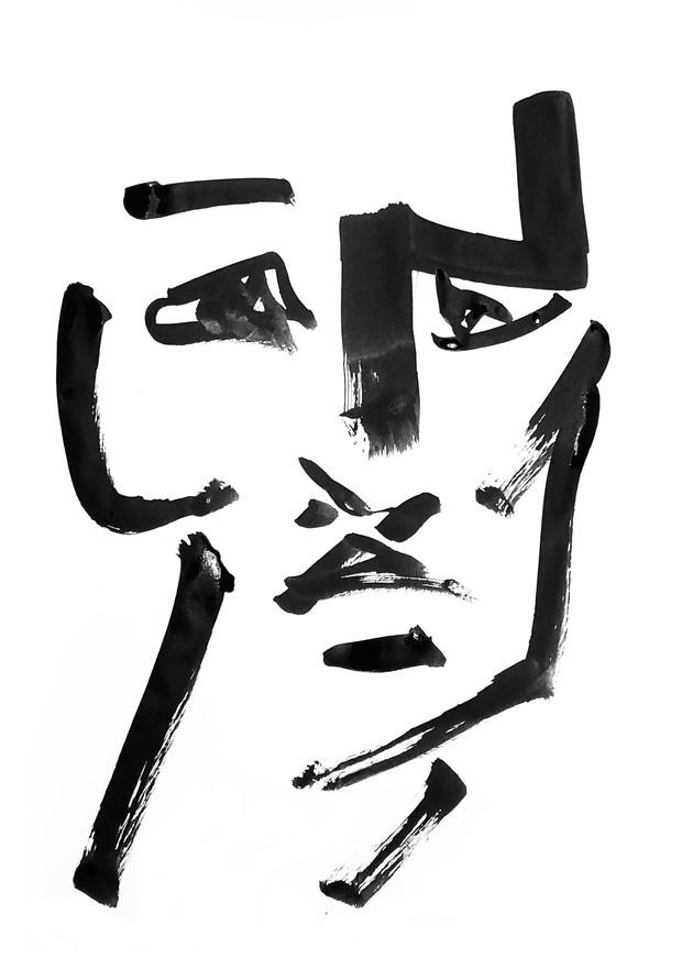 Richard Ackoon.jpg