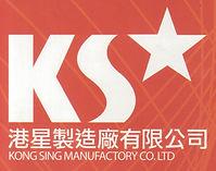 KongSing_Logo.jpg