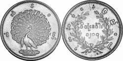 1852-silver-kyat_edited.jpg