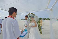 Ceremony image (4).jpg