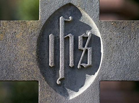 IHS Gravestone.jpg