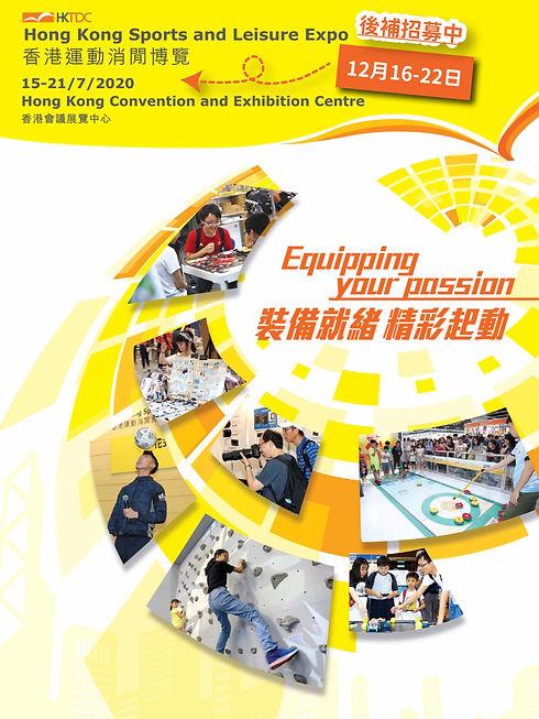 Fair_Brochure Dec2-01.jpg