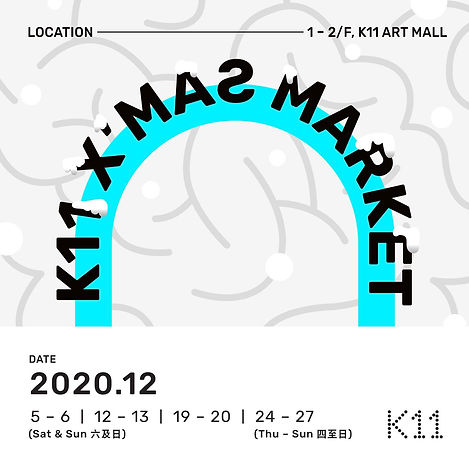 K11 X'mas Market.jpeg