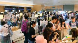 香港運動消閒博覽