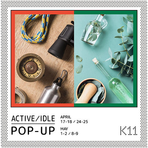 K11 Active Idle.jpeg