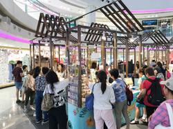 皇室堡 Summer Market