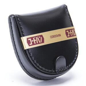コードバン 小銭入れ コインケース 手縫い 馬蹄型 ブラック 日本製