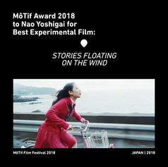 winners_motiffilmfestival20183.jpg