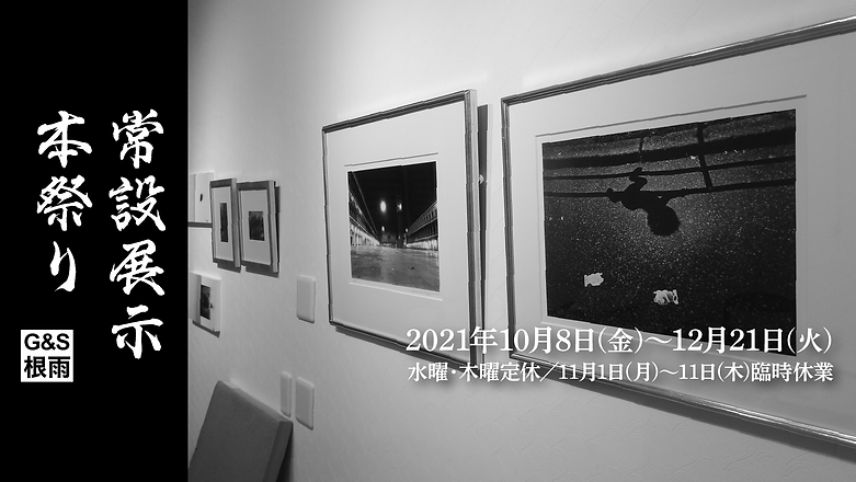 2110-21collection-sns_2x.png