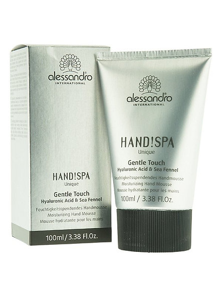 HSP Unique Gentle Touch 100ml