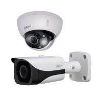 CCTV | ALARM SYSTEMS