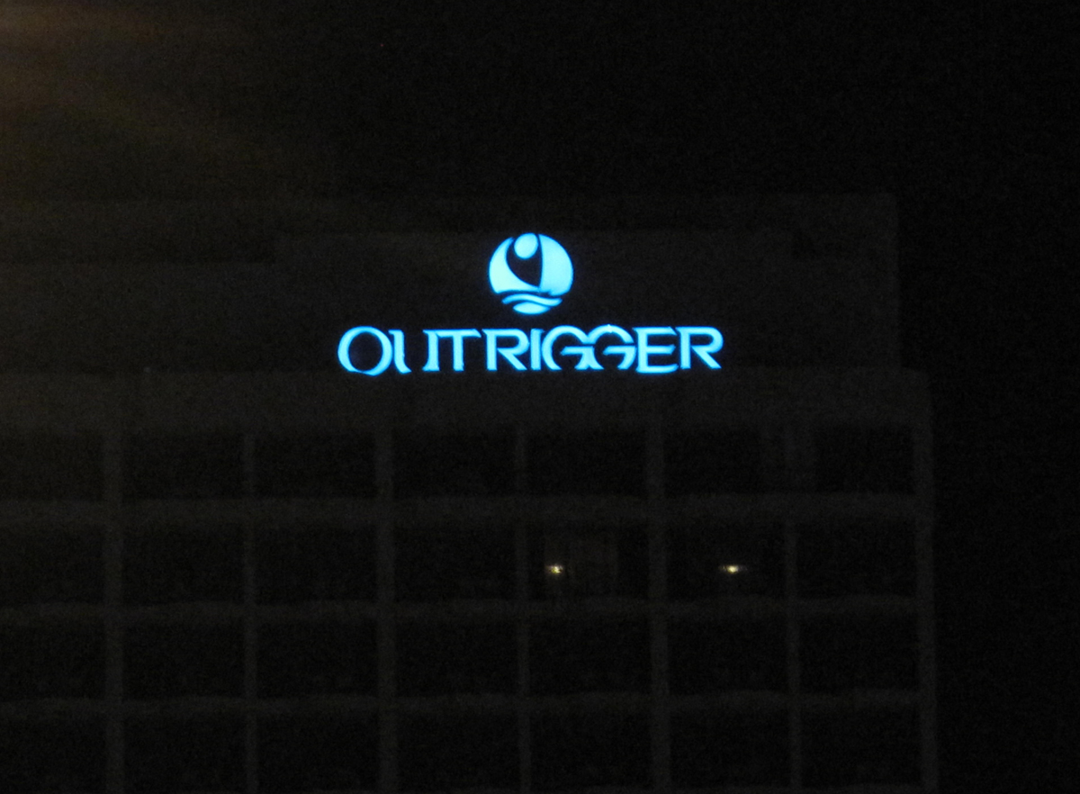 Outrigger Hotel (night)