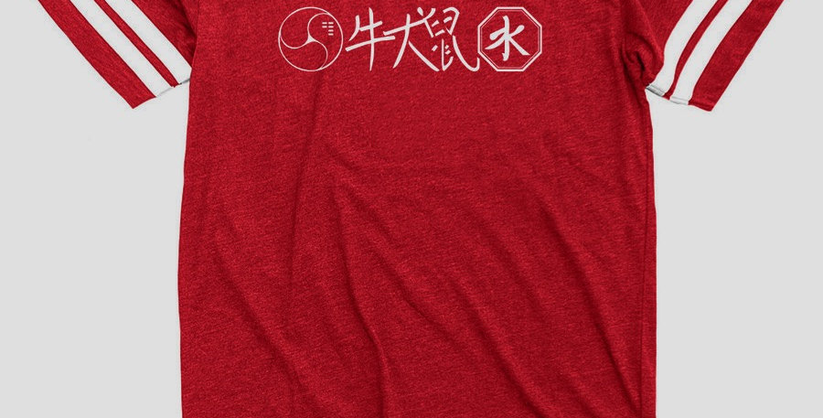 CHINAxSTREET Men's Red Stripe Tee