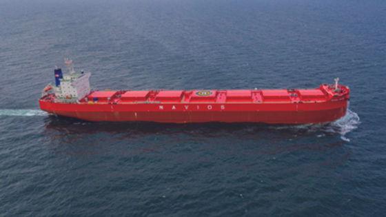 Kawasaki Heavy Industries Delivers NAVIOS AMITIE For Indigo Marine Shipping