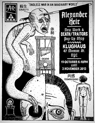 Klughaus Exhibition Screen Print, 2012
