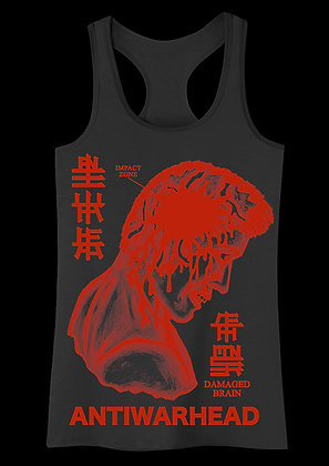 Damaged Brain Women's Racerback Tank