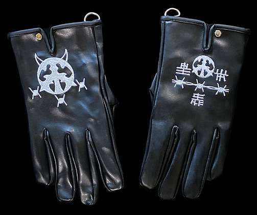 Barbed Wire Faux Leather Gloves