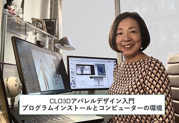 INSUTO-RU MURYO VIDEO.JPG