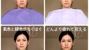 顔まわりの色でこんなに見え方は変わります