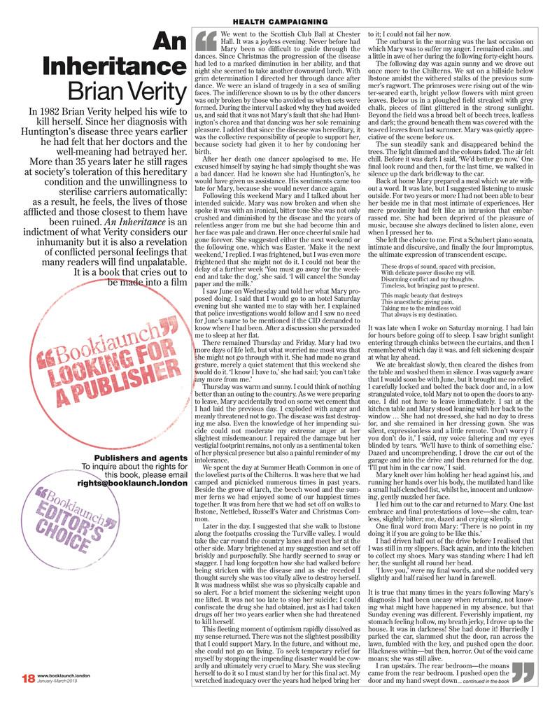 An Inheritance, by Brian Verity